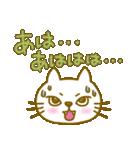 ねこの三郎と時々チュー吉(秋Ver.)(個別スタンプ:03)