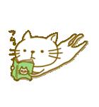 ねこの三郎と時々チュー吉(秋Ver.)(個別スタンプ:05)