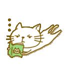 ねこの三郎と時々チュー吉(秋Ver.)(個別スタンプ:06)