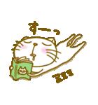 ねこの三郎と時々チュー吉(秋Ver.)(個別スタンプ:07)