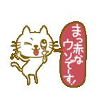 ねこの三郎と時々チュー吉(秋Ver.)(個別スタンプ:08)