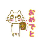 ねこの三郎と時々チュー吉(秋Ver.)(個別スタンプ:17)