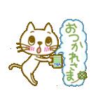 ねこの三郎と時々チュー吉(秋Ver.)(個別スタンプ:19)