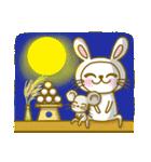 ねこの三郎と時々チュー吉(秋Ver.)(個別スタンプ:21)