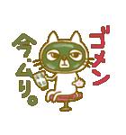 ねこの三郎と時々チュー吉(秋Ver.)(個別スタンプ:24)