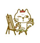 ねこの三郎と時々チュー吉(秋Ver.)(個別スタンプ:27)