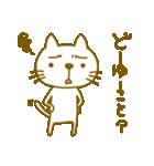 ねこの三郎と時々チュー吉(秋Ver.)(個別スタンプ:29)
