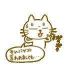 ねこの三郎と時々チュー吉(秋Ver.)(個別スタンプ:30)