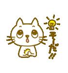 ねこの三郎と時々チュー吉(秋Ver.)(個別スタンプ:33)