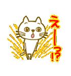 ねこの三郎と時々チュー吉(秋Ver.)(個別スタンプ:36)