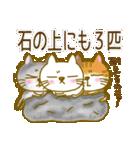 ねこの三郎と時々チュー吉(秋Ver.)(個別スタンプ:38)