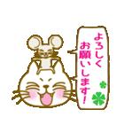 ねこの三郎と時々チュー吉(秋Ver.)(個別スタンプ:40)