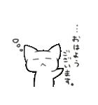 眠い白ねこ2(個別スタンプ:2)