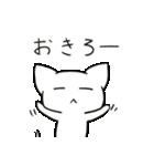 眠い白ねこ2(個別スタンプ:3)
