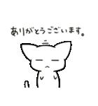 眠い白ねこ2(個別スタンプ:4)
