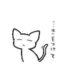 眠い白ねこ2(個別スタンプ:6)