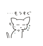眠い白ねこ2(個別スタンプ:22)