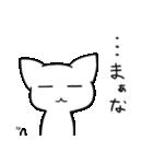 眠い白ねこ2(個別スタンプ:24)