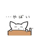 眠い白ねこ2(個別スタンプ:26)
