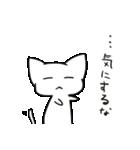 眠い白ねこ2(個別スタンプ:30)