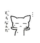 眠い白ねこ2(個別スタンプ:35)
