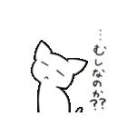 眠い白ねこ2(個別スタンプ:36)
