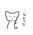 眠い白ねこ2(個別スタンプ:37)