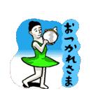 なんかバレエ2(個別スタンプ:03)