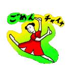 なんかバレエ2(個別スタンプ:05)