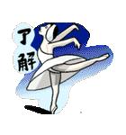 なんかバレエ2(個別スタンプ:06)
