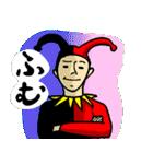 なんかバレエ2(個別スタンプ:07)