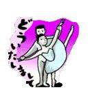 なんかバレエ2(個別スタンプ:10)