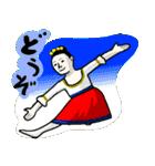 なんかバレエ2(個別スタンプ:11)