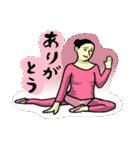 なんかバレエ2(個別スタンプ:14)