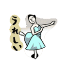 なんかバレエ2(個別スタンプ:15)