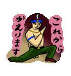 なんかバレエ2(個別スタンプ:16)