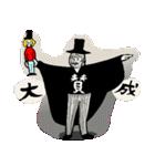 なんかバレエ2(個別スタンプ:19)