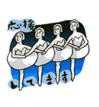 なんかバレエ2(個別スタンプ:21)