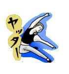 なんかバレエ2(個別スタンプ:23)
