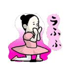 なんかバレエ2(個別スタンプ:25)