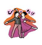 なんかバレエ2(個別スタンプ:26)