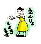 なんかバレエ2(個別スタンプ:28)