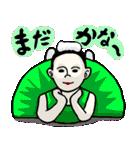 なんかバレエ2(個別スタンプ:32)