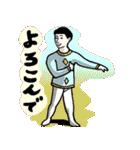 なんかバレエ2(個別スタンプ:34)