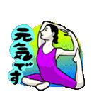 なんかバレエ2(個別スタンプ:35)