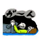 なんかバレエ2(個別スタンプ:36)