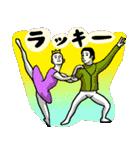 なんかバレエ2(個別スタンプ:37)