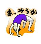 なんかバレエ2(個別スタンプ:38)