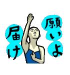 なんかバレエ2(個別スタンプ:40)