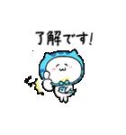 鯖やのさばにゃ(個別スタンプ:01)
